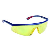 BARDEN szemüveg, sárga (526051)